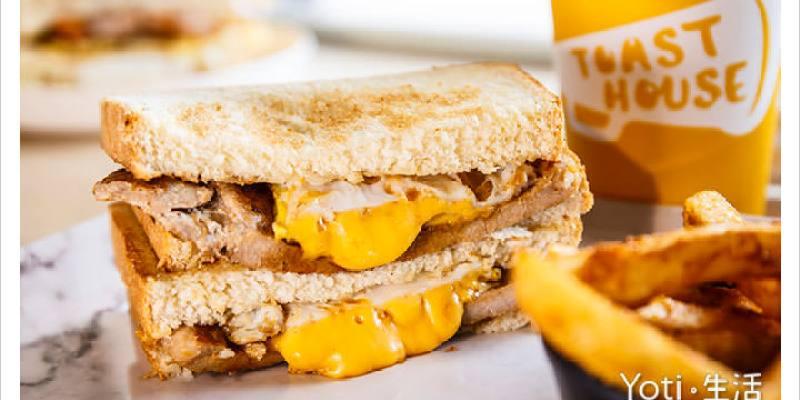[花蓮食記] 多士號 The Toast House   碳烤吐司現點現烤, 早餐別忘了加起司來罪惡一下XD〈試吃邀約〉