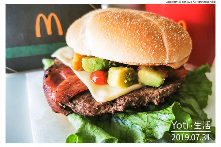 [麥當勞] 酪梨安格斯黑牛堡 | 極選系列 x 哈斯酪梨 x 四盎司牛肉