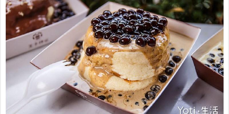 [花蓮食記] 王子神谷日式厚鬆餅 | 把舒芙蕾鬆餅外帶回家當下午茶甜點品嚐吧!〈試吃邀約〉