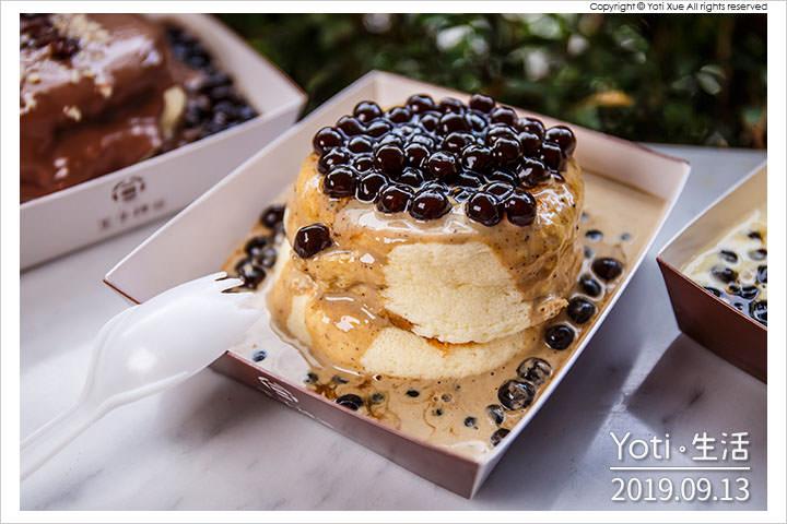 [花蓮食記] 王子神谷日式厚鬆餅   把舒芙蕾鬆餅外帶回家當下午茶甜點品嚐吧!〈試吃邀約〉