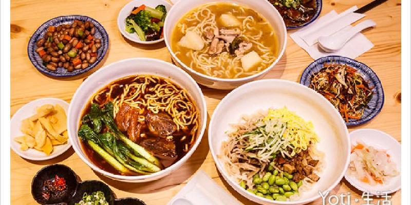 [花蓮新天堂樂園美食街] 麵劇場 | 招牌牛肉麵, 剝皮辣椒雞肉麵, 三絲炸醬麵〈試吃邀約〉