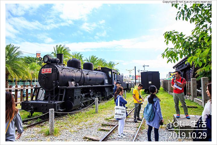 [花蓮市區] 鐵道文化園區二館   全台僅存的窄軌蒸汽火車, 鐵道迷必朝聖!