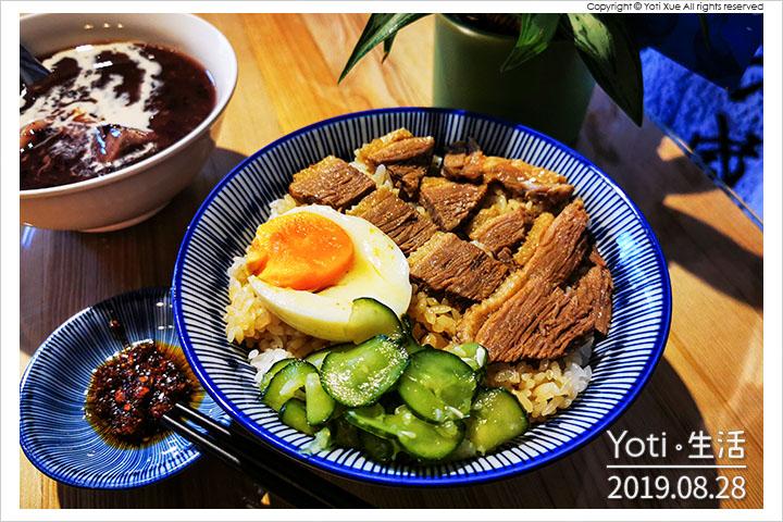 [花蓮食記] 阿樂鴨片飯 | 當鴨肉是純的米飯是Q的