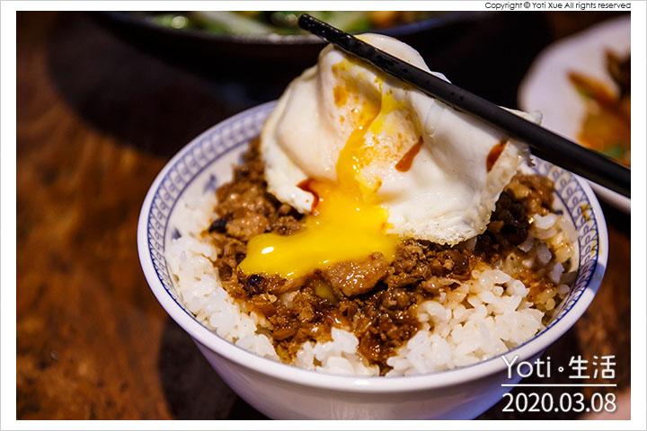 [花蓮吉安] 西村的家食堂   肉燥飯加半熟蛋!在日式老宅中品嚐古早味麵食的好滋味, a.k.a. 宮前西村の家(試吃邀約)