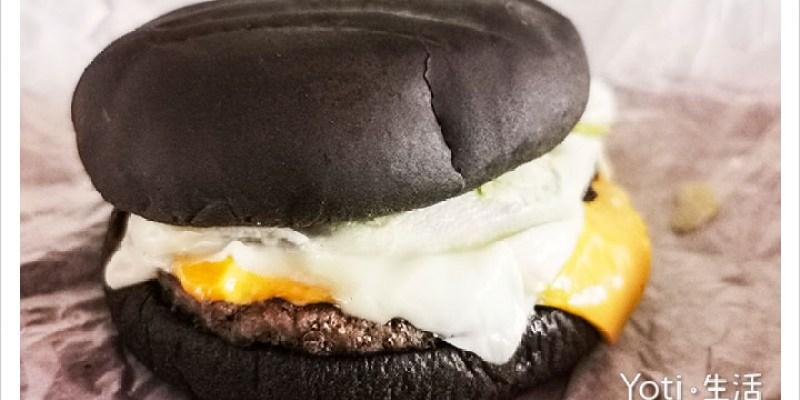 [麥當勞] 雙牛起司黑堡 | 雙層純牛肉、極黑浪潮、BLACK BURGER