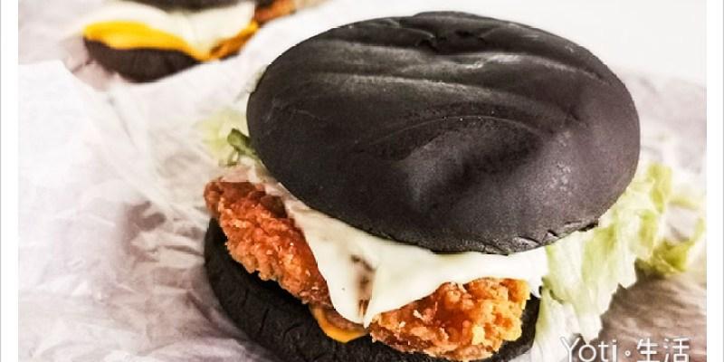 [麥當勞] 脆雞起司黑堡 | 酥脆雞腿排、極黑浪潮、BLACK BURGER