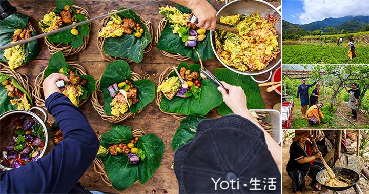 [台東崁頂] 蓋亞那工作坊 | 布農風味餐桌, 一場來自部落的料理體驗(體驗邀約)