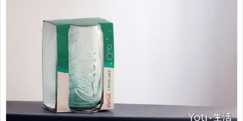 [麥當勞] 套餐薯條飲料加大就送「Coca-Cola 喝彩杯」!六款顏色只送不賣!