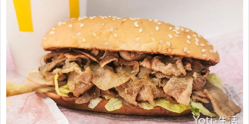 [麥當勞] 薑燒豬肉長堡   在地豬腹肉、新鮮生菜、Long Burger