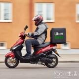 [UberEats] 加入美食外送員的行列吧!應徵 Uber Eats 外送合作夥伴註冊申請流程