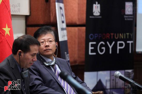 منتدى الأعمال المصرى الصينى(16)