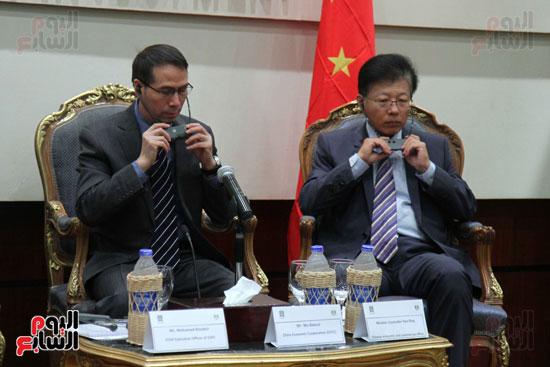 منتدى الأعمال المصرى الصينى(11)