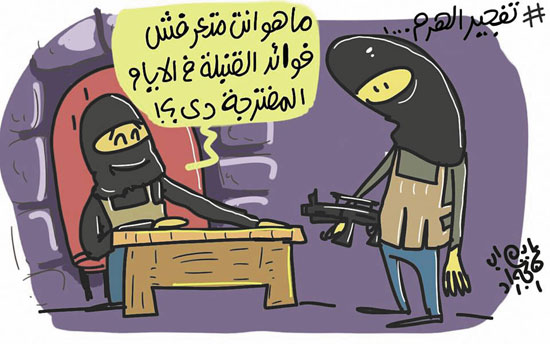 تفجير الهرم فى كاريكاتير اليوم السابع