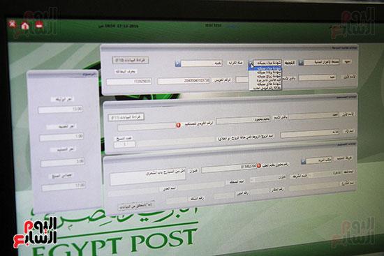 استخراج بطاقات الرقم القومى وشهادات الميلاد من مكاتب البريد (1)