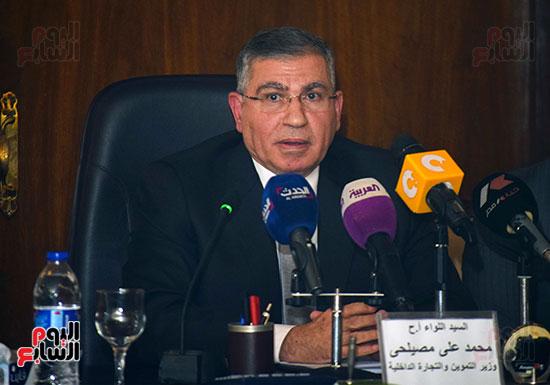 محمد على مصيلحى، وزير التموين والتجارة الداخلية (1)
