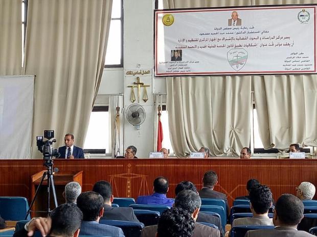 ندوة إشكاليات تطبيق قانون الخدمة المدنية الجديد ولائحته التنفيذية  (4)