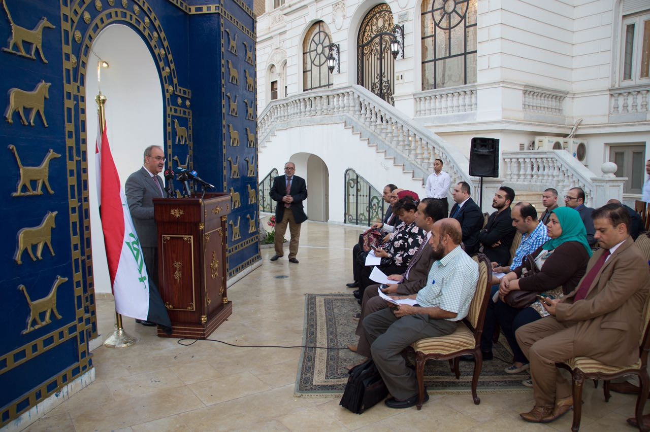 السفير العراقي حبيب الصدر يلقى كلمة للمشاركين فى الحفل