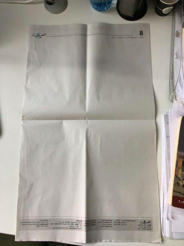 الصفحة الأخيرة فى النهار
