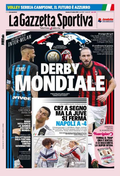 ديربي الغضب بين الإنتر وميلان يسيطر على صحف إيطاليا