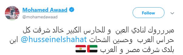محمد عواض