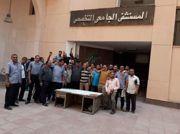وقفة احتجاجية لأفراد أمن مستشفى جامعة المنوفية للمطالبة بتثبيتهم (2)