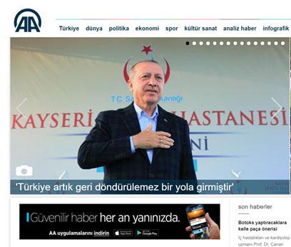 """وكالة الأناضول تحذف صورة لأردوغان تظهر """"قرنين"""" فوق رأسه"""