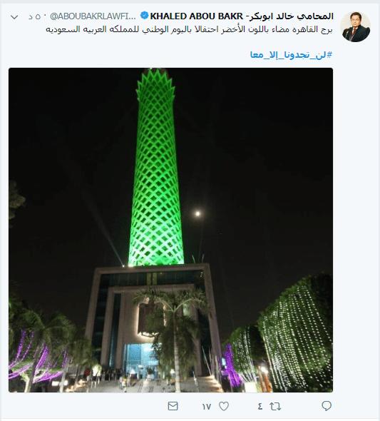 أخر كلام برج القاهرة يتزين باللون الأخضر احتفالا بالعيد الوطنى