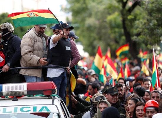 امتلاء شوارع بوليفيا بالمحتفلين