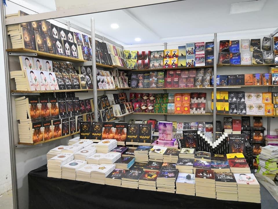 معرض الدار البيضاء الدولى للكتاب الـ25 فى يومه الرابع (3)