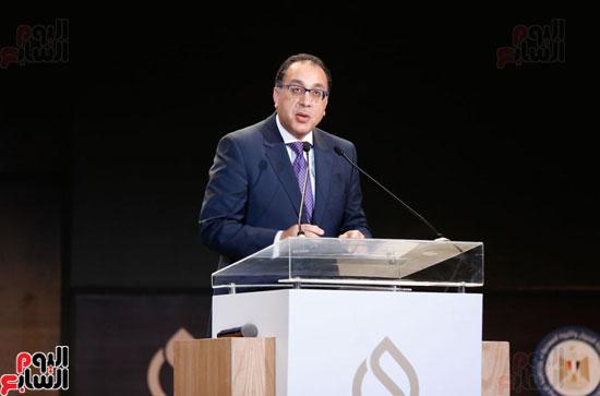 Conferencia Ibsis 2019 (18)