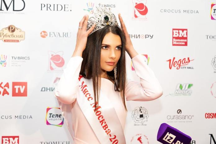 Miss Moscú 2018
