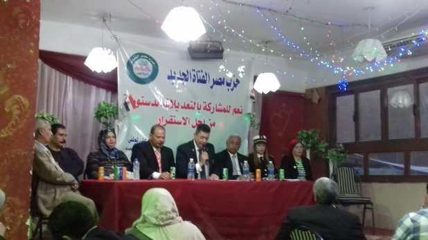 فتاة مصرية تعقد مؤتمراً عاماً للمشاركة في الاستفتاء على التعديلات الدستورية (2)
