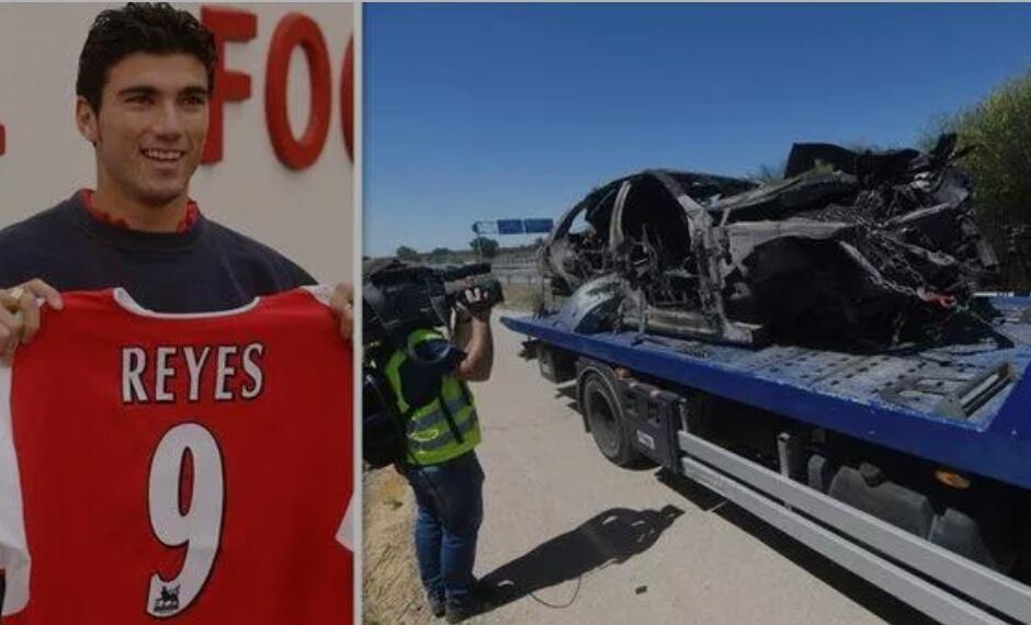 سيارة رييس بعد الحادث