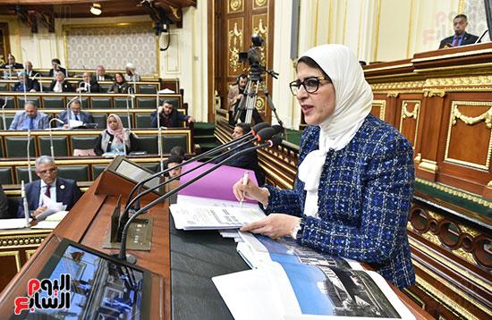 House of Representatives (14)