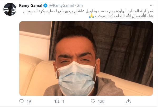 Rami Jamal