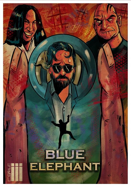 فيلم الفيل الأزرق