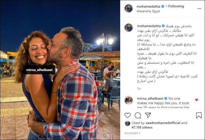 Mirna El-Helbawy and Mohamed Attia