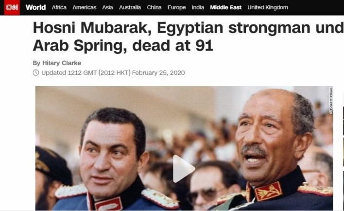 تقرير سى إن إن عن وفاة مبارك