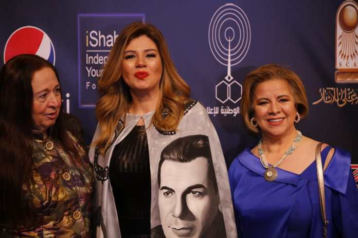 Rania Farid Shawky and part of the audience