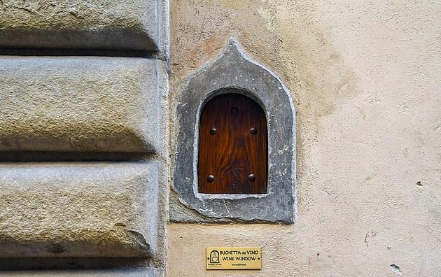 نوافذ النبيذ فى إيطاليا (1)