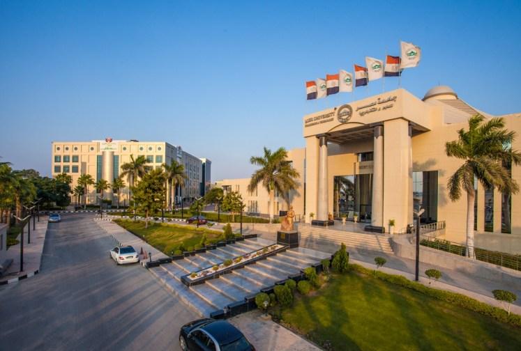 """""""خطوات"""" تقديم جامعة مصر للعلوم والتكنولوجيا 2020 بالتفصيل"""