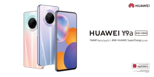 HUAWEI Y9a (2)