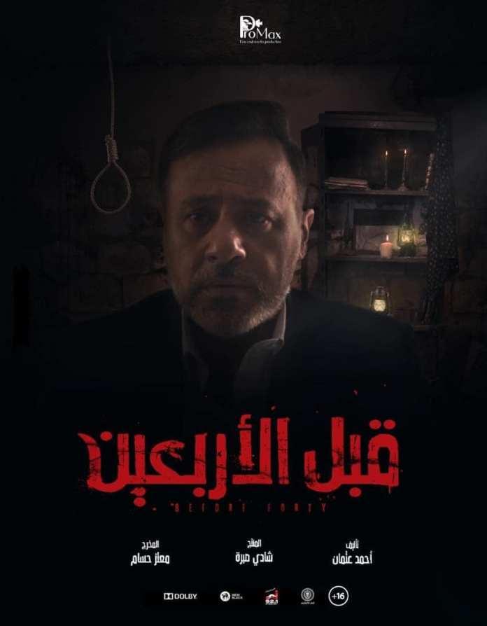 Ihab Fahmy
