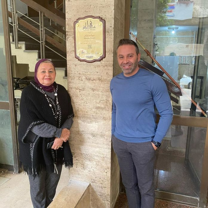 Hazem Imam with his mother