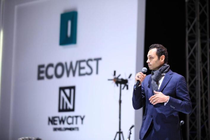 رامى يوسف، الرئيس التنفيذى لشركة نيو سيتى للتنمية