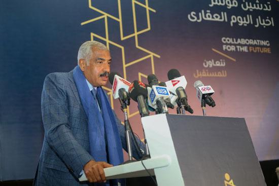 رجل الأعمال هشام طلعت مصطفى (2)