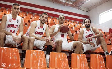 Zamalek basket team