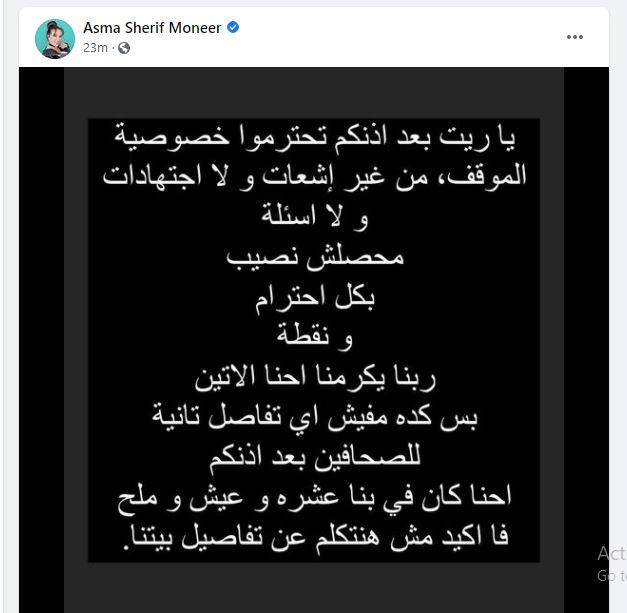 My name is Sherif Mounir