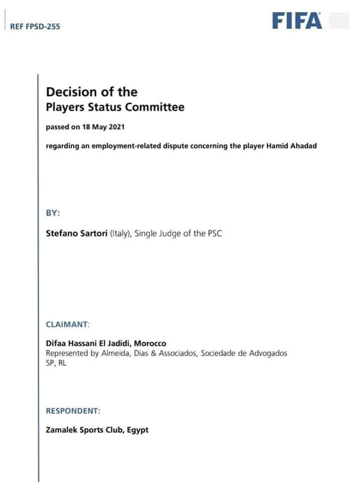 Dispute Resolution Decision (1)