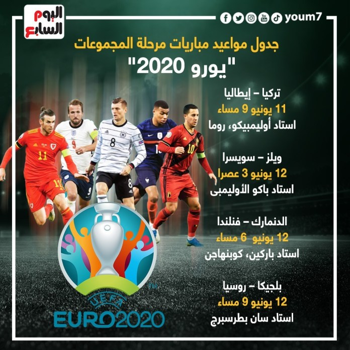 278300-date-matches-nations-europe